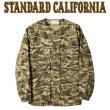 画像1: STANDARD CALIFORNIA [スタンダードカリフォルニア] No Collar BDU Jacket  [Camouflage] ノーカラーBDUジャケット (カモフラージュ) AIS     (1)