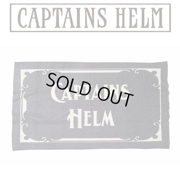 画像1: Captains Helm [キャプテンヘルム] MICRO-FIBER BIG BEACH TOWEL [LOGO] マイクロファイバービッグビーチタオル (ロゴ) CH20-SS-A07 キャプテンズヘルム AJS     (1)