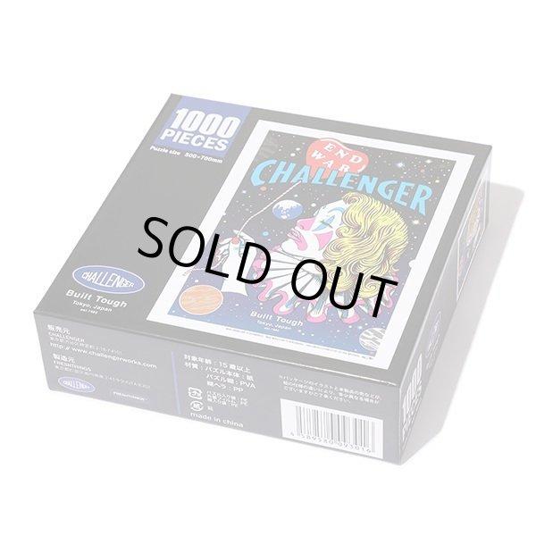 画像1: CHALLENGER [チャレンジャー] END WAR 1000 PIECES PUZZLE エンドウォー1000ピースパズル AJS (1)